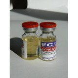 CYPIOJECT   200mg/ml 5ml vial