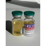 PRIMOJECT   100mg/ml 5ml vial